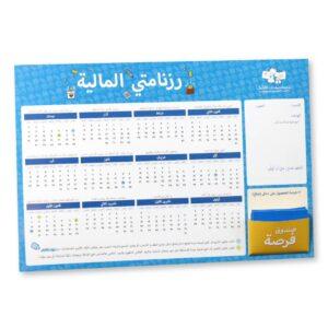Financial Calendar-01
