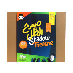 Shadow-Front